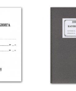 касова книга а4 100л