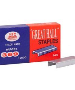 здрави телчета от поцинкован метал 1000бр в кутийка не се огъват и чупят подходящи за работа с телбод 24/6 10бр в опаковка