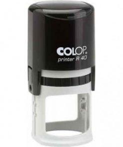 автоматичен печат Colop