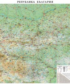Карта на България 70/100см физикогеографска