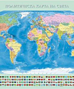 Карта на света 70/100см